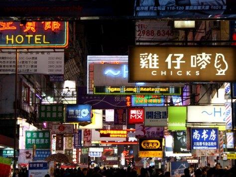 HK-Fintech-categories